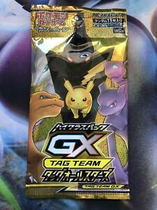 High Class Pack Tag Team GX Tag All Stars Booster Pack - SM12a Pokemon JAPANESE