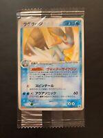 Pokemon Swampert Meiji Chocolate Promo Japanese #066/PCG-P Sealed