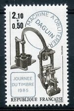 STAMP / TIMBRE FRANCE NEUF N° 2362 ** MACHINE DAGUIN
