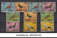 BHUTAN - 1968 BIRDS - 10V - MNH - Lovely stamps with gold and silver border