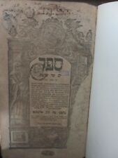 Judaica Antique YAM SHEL SHLOMO Altuna 1740 1st edition, Rabbi signatures stamps