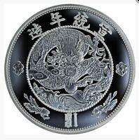 2020 China 1 oz. Fine Silver Water Dragon Dollar Restrike 6th Coin PU Condition