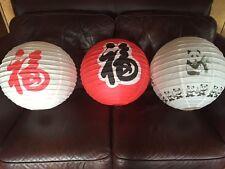 "three traditional Chinese paper lanterns---16"""
