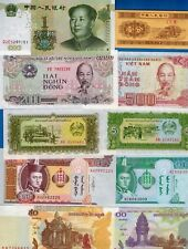 10 Asian Uncirculated Banknotes Only $3.99