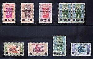 DAHOMEY 1967 Michel 1/7 inc A3 Parcel Post opt set of 8 superb u/m cat 160 euros