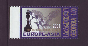 Georgia 2001 CHESS Europe Asia First Intercontinental Match Georgian MNH**