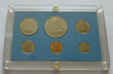 Dominican Republic coin set 1980 / Republica Dominicana monedas 1980
