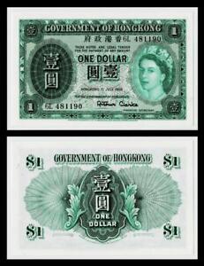 Hong Kong One Dollar $1 Banknote 1959 UNC