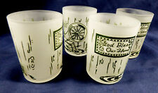 """VTG Set of 4 Royal China Colonial Homestead small 3"""" Frosted Glass"""