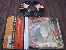 Beth Orton Superpinkymandy Japan CD w OBI 1993 Spill William Orbit Super Pinky