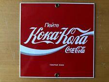 RARE SODA Vintage Rare Russian Coca Cola Porcelain Enameled Sign Ande Rooney