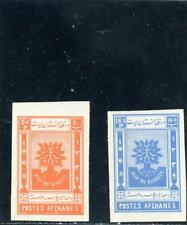 Afghanistan 1960 Scott# 470-1 Imperf  mint Hinged