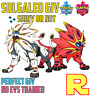 6IV SOLGALEO ⚔️ SHINY or NOT (+ITEM!) 🛡 SWORD & SHIELD (or HOME)