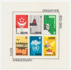 Singapore 1969 Founding of Singapore 150th Anniversary M/S! MNH!