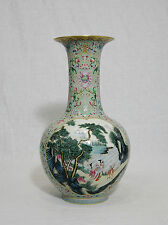 Chinese  Famille  Rose  Porcelain  Vase  With  Mark     M627