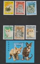 Cancelled to Order/CTO Single Asian Stamps