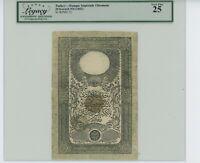 Turkey Ottoman -Banque Impériale Ottomane 20 Kurush ND (1852) # P22 LCG 25 Rare