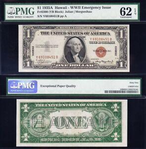 Amazing CRISP UNC 1935 A $1 HAWAII Silver Cert.! PMG 62 EPQ! FREE SHIP! 108451B