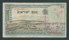 F.C. ISRAEL , 10 LIROT 1955 , MBC ( VF ) , SUCIO , P.27a .