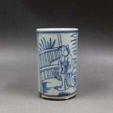 Chinese Old Blue and White Figure Pattern Porcelain Brush Pot