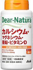 Asahi Dear Natura Calcium Magnesium Zinc Vitamin D 180grains Health Beauty Japan