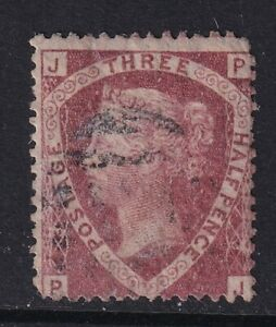 GB  QV    SG51   1½d Rose Red  plate 3  -   Used