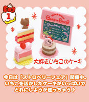 Re-Ment Miniature Sanrio Hello Kitty Dessert Sweets Cake Shop # 1