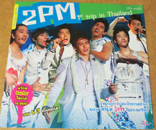 2pm Photo Book Album KPOP 2PM Nichkhun, Taecyeon. Wooyoung. Junho Chansung Tour