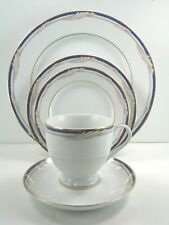 Gorham Fine China Golden Swirl 5 Piece Place Setting New in Box