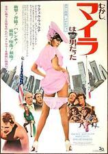 MYRA BRECKINRIDGE Japanese B2 movie poster RAQUEL WELCH NAKED RARE