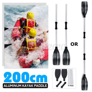 1 Pair of Dual Purpose 48 to 79'' Kayak Paddles Inflatable Boat Oars US Stock