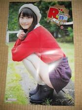 AKB48 SKE48 Rena Matsui Promo Two-sided printing POSTER  JAPAN LIMITED!Kawaii!!!