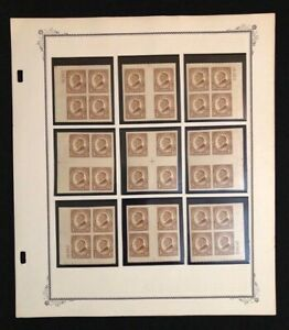 U.S: MINT #631 BLOCKS/4 RECONSTRUCTION ON ALBUM PAGE, 9 BLOCKS MOST LH OG CV$299