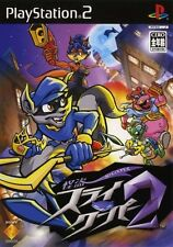 Used PS2 Kaitou Sly Cooper 2 Japan Import (Free Shipping)、