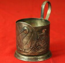 Vintage Old Russian Soviet USSR Melchior SATELLITE Tea Glass Holder Podstakannik
