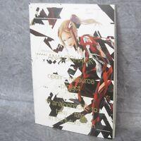 5110 BEATLESS Lacia Decor Poster Wall Scroll cosplay A