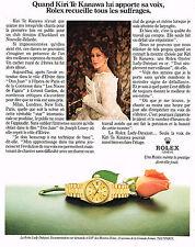 PUBLICITE ADVERTISING  1982   ROLEX  montre KIRI TE KANAWA lady-datejust