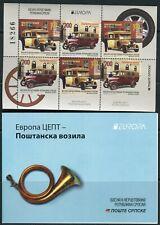 BOSNIA SERBIA(267) - Europa Cept - Postal Vehicles - MNH Booklet - 2013