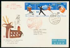 Japan 1972 JAL First Flight Cover to Alaska
