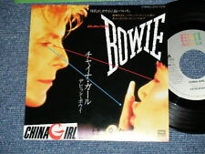 "DAVID BOWIE Japan 1983 Ex 7""45 CHAINA GIRL"