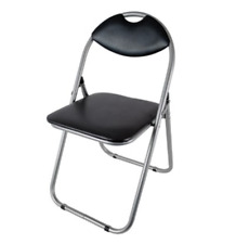 New Black Folding Dinning Stool Chair Pvc Leather Look Foam Cushioned Back Base