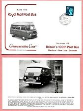 ROYAL MAIL 100th POSTBUS INAUGURAL RUN COVER 19.1.76 EX GLENLUCE - & INSERT CARD