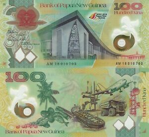 Papua New Guinea 100 Kina (2018) - APEC 2018 Commemorative/Polymer/p-New UNC