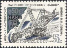 Russia 1984 Scavatrice/trattore/macchine/carbone miniera/industria/FACTORY 1 V (n31302)