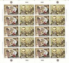Grecia  EUROPA cept 1985 ** MNH - Hoja bloque / Souvenir Sheet