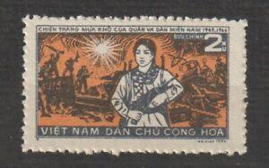 1971 North Vietnam Stamps Woman Guerrilla Carrying Guns Scott # 618A MNH