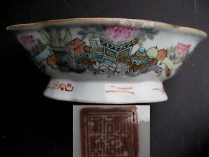 CHINESE OVAL FOOTED BOWL.TONGZHI YEARS MARKER 1862-74 !
