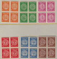 ISRAEL : 1948 Ancient Coins 3m-50m SG1-6 mint /MNH blocks of four