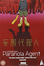 Paranoia Agent: Complete  (UK IMPORT)  DVD NEW