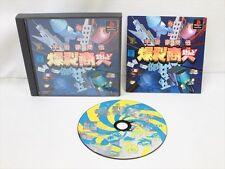 Bakuretsu Akindo Item Ref/bcb Ps1 Playstation Import Japan Game p1